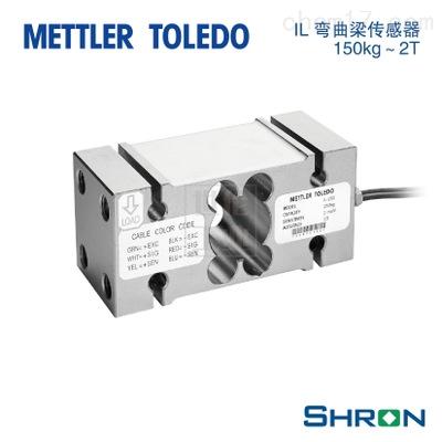 托利多IL-1000称重传感器