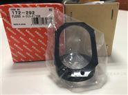 三丰投影仪反光镜片_三丰半反半透镜172-292