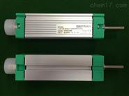 原裝行貨LTC型GEFRAN電子尺