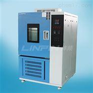 低温试验箱的厂家选择    温度设备