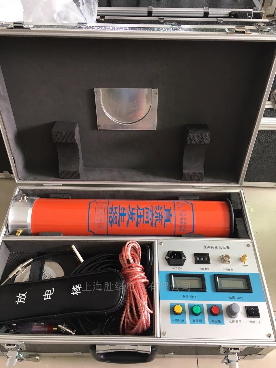 YHZF-60-2便携式直流高压发生器