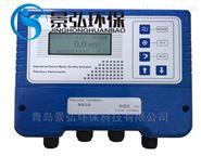 濁度檢測儀便攜濁度測定儀