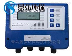 无浊度检测仪便携浊度测定仪