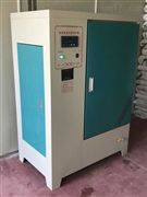 ADX-YH-40B标养箱