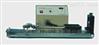 耐摩擦色牢度试验仪