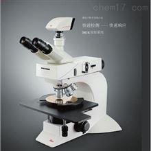 徕卡工业金相显微镜