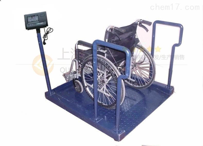 血透室轮椅车体重秤 带扶手医疗体重称