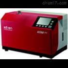 德国普发氦质谱检漏仪ASM340