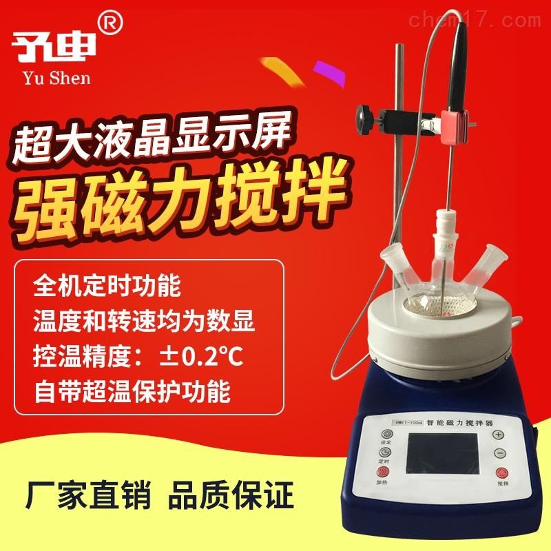 JRCL-DT-磁力电热套搅拌器