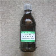 GBW13608标准黏度液—物化特性