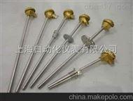 WRE2-130WRE2-130热电偶上海自动化仪表三厂