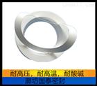 DN15-2000聚四氟乙烯垫片