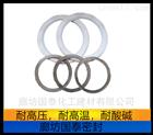 DN200四氟包覆非石棉波纹板垫片,不锈钢反应釜用密封垫片