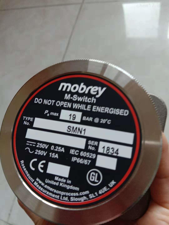 英国MOBREYM莫伯雷SP900S液位计