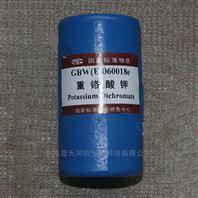 GBW(E)060018重铬酸钾纯度标准物质—化工