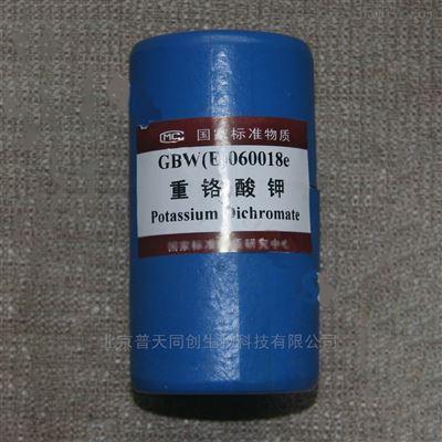 重铬酸钾纯度标准物质—化工