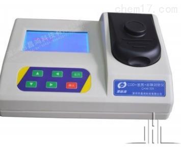 总磷测定仪