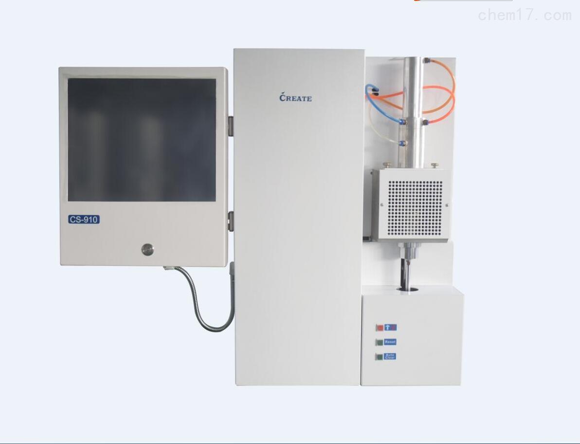 CS-910-高频红外碳硫仪定氮仪