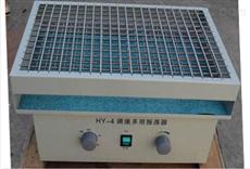 HY-A大容量振荡器