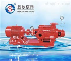 XBD-W型卧式单吸多级消防泵
