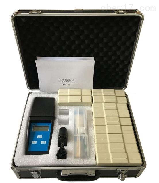 SC-1型水质速测箱