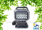 (海洋王)LED车载探照灯/T5180