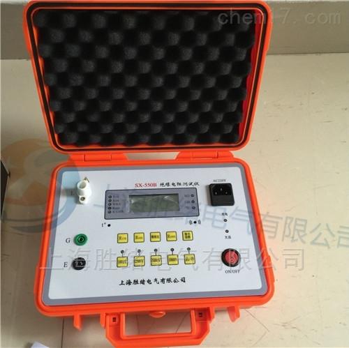 ZY2671C 数字兆欧表/绝缘电阻测试仪