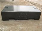 1吨铸铁平板砝码标准型号