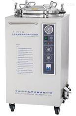LX-C35L,LX-C50L, LX-C75L压力蒸汽灭菌器