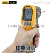 MT4 MAX/MT4 MAX+美国进口福禄克手持便携式红外测温仪