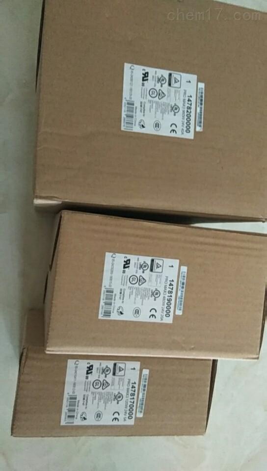 霍尼韦尔传感器中国授权