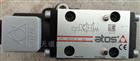 意大利阿托斯液压油缸CK系列