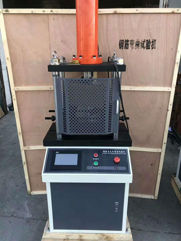 贵州新标准立式钢筋反复弯曲试验机