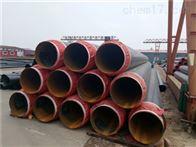 供熱埋地聚氨酯保溫管道施工價格