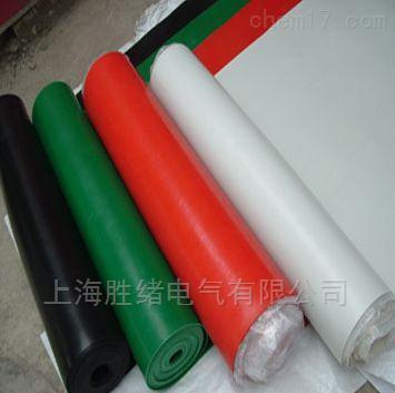 ST高压橡胶绝缘垫