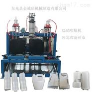 5升塑料桶吹塑机 洗衣液桶吹瓶机