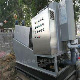 通化常年出售二手叠螺式压滤机