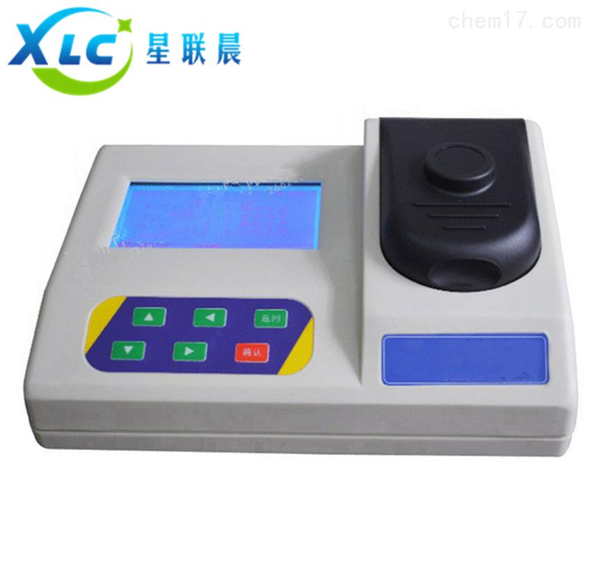 星聯晨生產臺式氨氮水質分析儀XCA-5N廠家