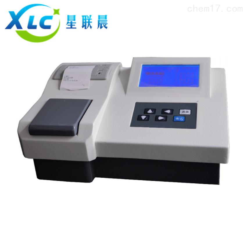 星晨臺式精密氨氮水質測定儀XCA-6N生產廠家