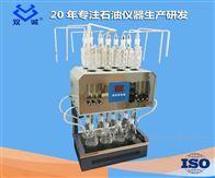 SCOD-102高氯cod消解装置