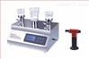 ZW-300X型微生物限度检查仪