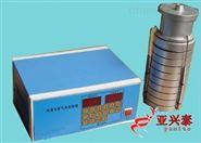 智能八级空气微生物采样器