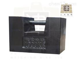 M1级市场常用的铸铁标准1000公斤砝码特价直销
