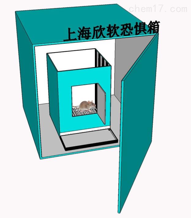 SuperFcs条件性恐惧实验神经精神仪器