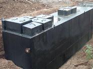 日处理120吨地埋式污水处理设备
