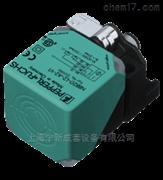NBB20-L2-A2-V1原装进口P+F传感器