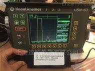 USN60超声波探伤仪USN60
