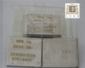 M1定做方型砝码50kg/100kg高精度不锈钢砝码