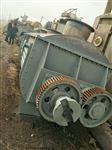 回收二手污泥干化空心浆叶干燥机