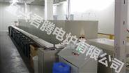 氧化铝陶瓷烧结推板炉